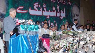 Shahbaz for long march on energy turmoil