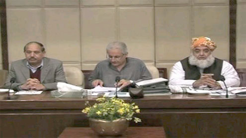 Parliamentary Committee on National Security