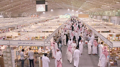 Riyadh International Book Fair 2012