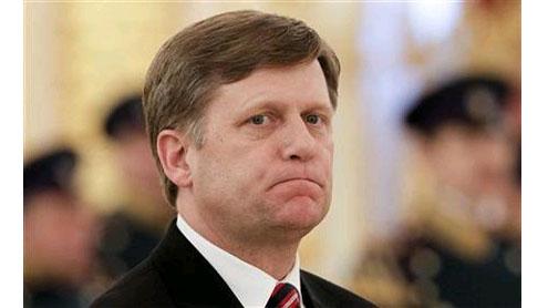 Russia rebuked the US ambassador