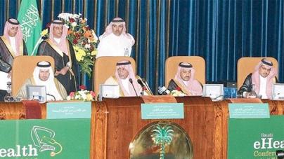 Abdullah encyclopedia makes health info available to Arabs
