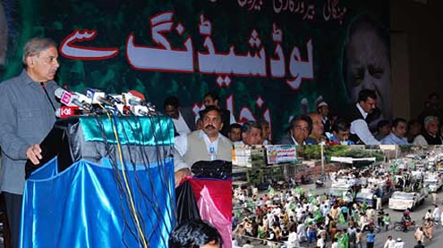PML-N to take out rally