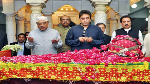 PPP seeks SC apology for ZAB 'judicial murder'