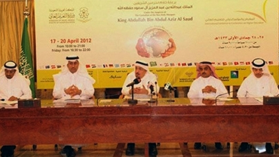 420 top varsities to take part in education expo