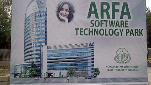 Punjab ups the ante on Information Technology