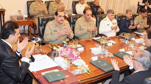 DCC appeals to nation to observe 'Youm-e-Dua' on Friday for troops in Gayari sector