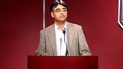 Engro CEO Asad Umar decides to quit
