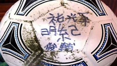 Football swept up by Japanese tsunami found in Alaska