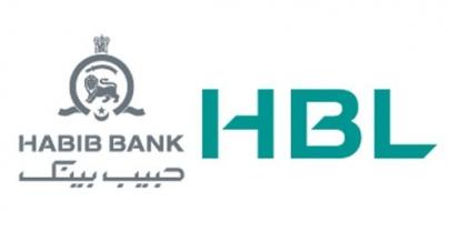 HBL renews MS Enterprise sign with InfoTech