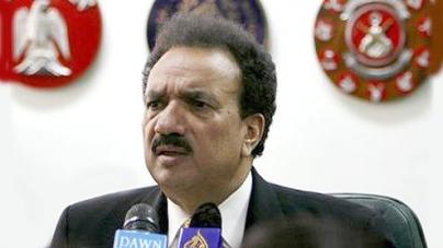 Rehman Malik only minister part of Asif Ali Zardari's 40-member delegation to Ajmer
