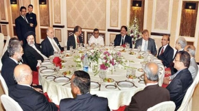 Judicial Conference concludes with 'Islamabad Declaration'