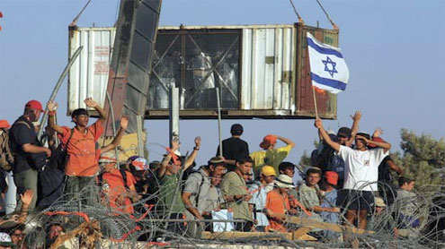 Israel orders settlers to vacate West Bank building