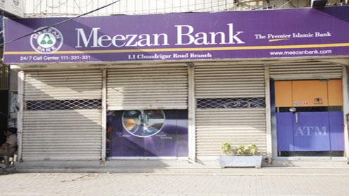 Meezan Bank records 54pc growth in Profit-after-tax for first quarter