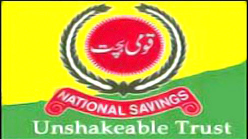 CDNS all set to achieve current FY saving target: DG