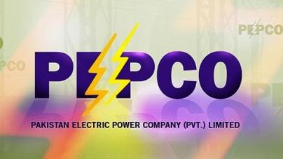 Power shortfall reaches 4,800 Mw