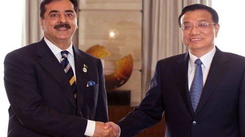 Boao forum for Asia: Gilani says China's enemy is our enemy