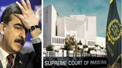 SC to shortly announce verdict in PM contempt case