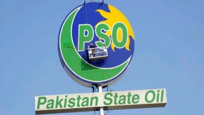 Lo and behold! PSO beats expectations