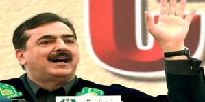 No PPP PM will write letter: Gilani