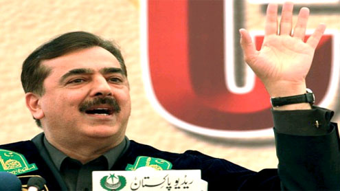 No PPP PM will write letter: Gilani