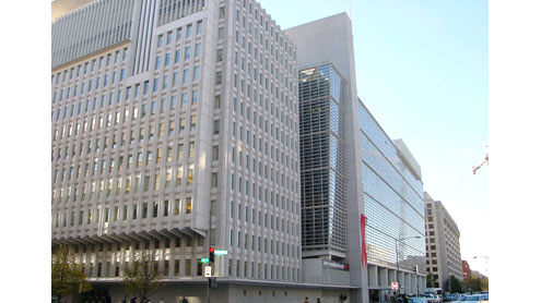 WB allocates $1.8 billion for Pakistan development projects