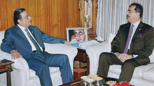 Zardari, Gilani discuss law and order situation