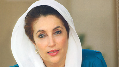Film on Benazir's life wins prestigious US award