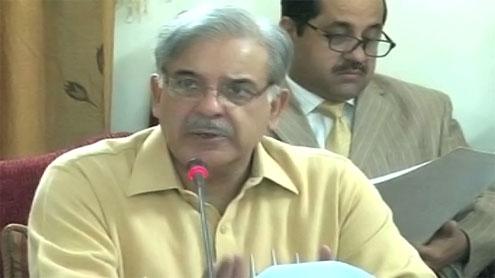 Shahbaz announces new universities for Multan
