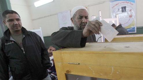 Egyptians vote in landmark presidential election