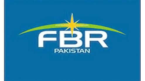 FBR freezes Mobilink's bank accounts