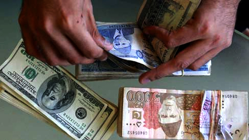 Forex reserves improves to $ 16