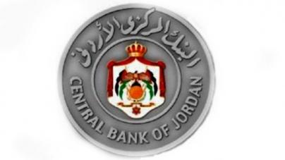 Jordan central bank says no plan to drop dollar peg