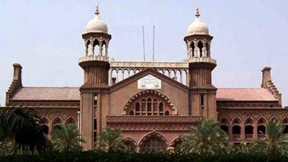 Justice Umar Atta Bandial appointed CJ LHC