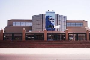 Karachi Expo Centre