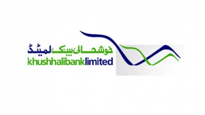 Khushhalibank to embark financing in new fiscal year: Ghalib