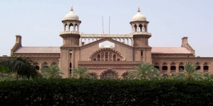 Parliamentary committee appoints Justice Bandial as LHC CJ