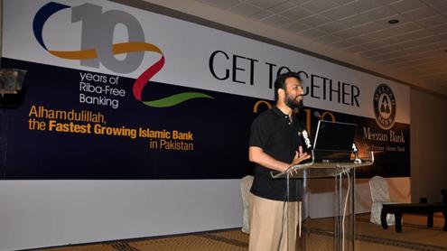 Meezan Bank celebrates 10 years of Islamic Banking in Pakistan