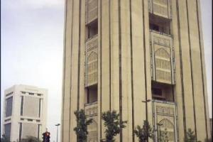 Saudi Pak Tower Karachi
