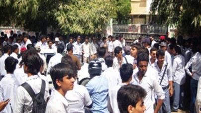 Sindh Professors & Lecturers Association ends boycott