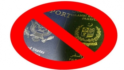 PPP set to bring amendment on dual nationality
