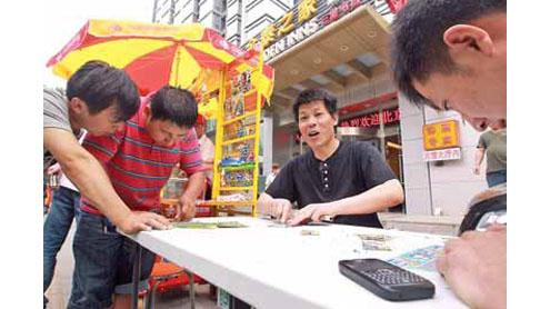 Beijing man hits $90 mn jackpot