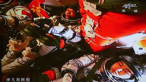 China astronauts enter space module