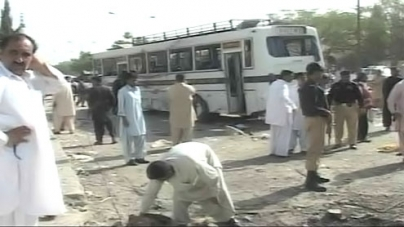 4 killed as explosion hits university bus in Quetta