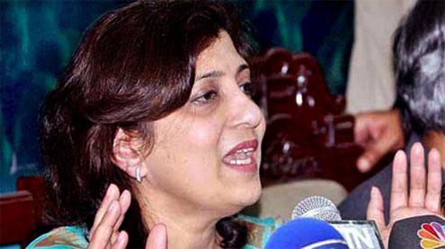 PPP leader Fauzia Wahab passes away