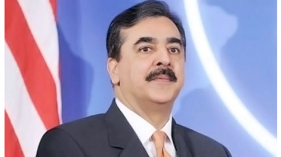 PM Gilani orders Balochistan home secretary to improve law and order