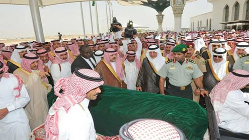 Gilani attends funeral of Saudi Crown Prince Nayef