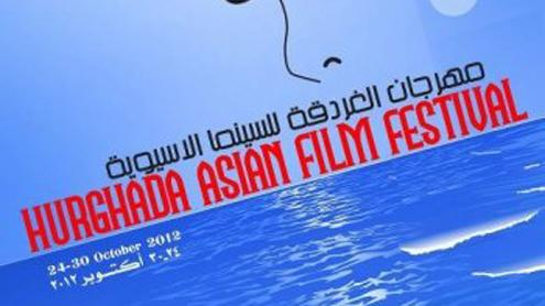 Hurgahda Film Festival will be a comprehensive one