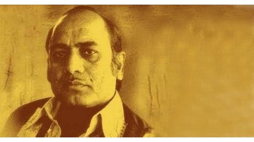 Gone with Mehdi Hassan