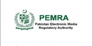PEMRA chairman suffers heart attack