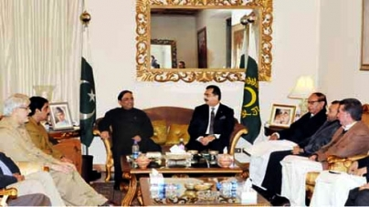 PPP to call NA session to elect new PM